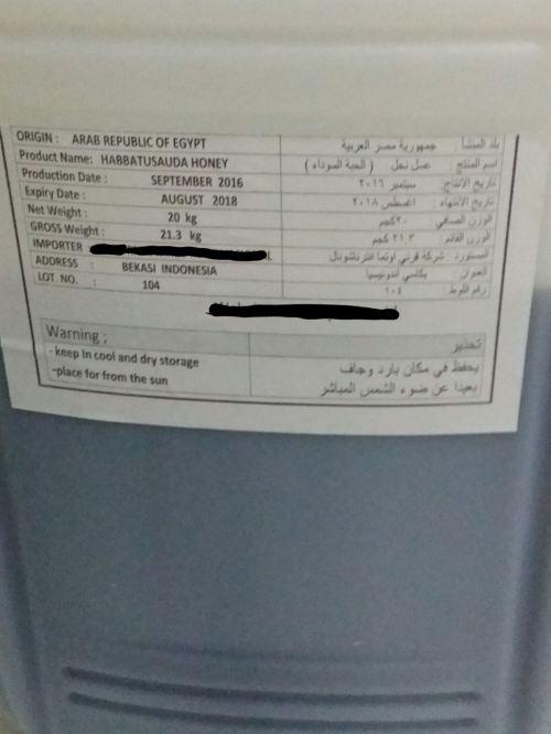 Madu Import Mesir 1